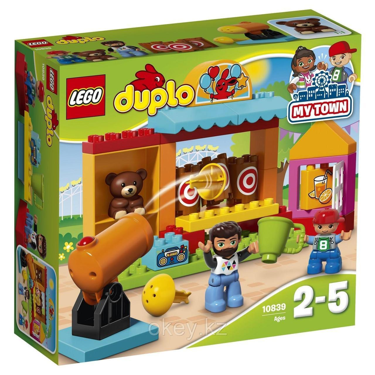 LEGO Duplo: Тир 10839