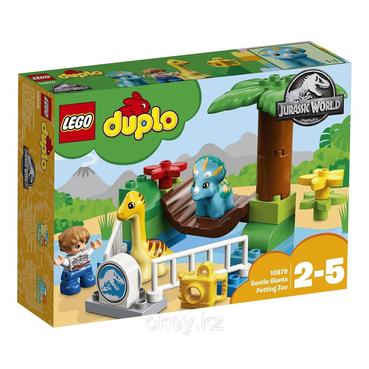 LEGO Duplo: Jurassic World — Парк динозавров 10879