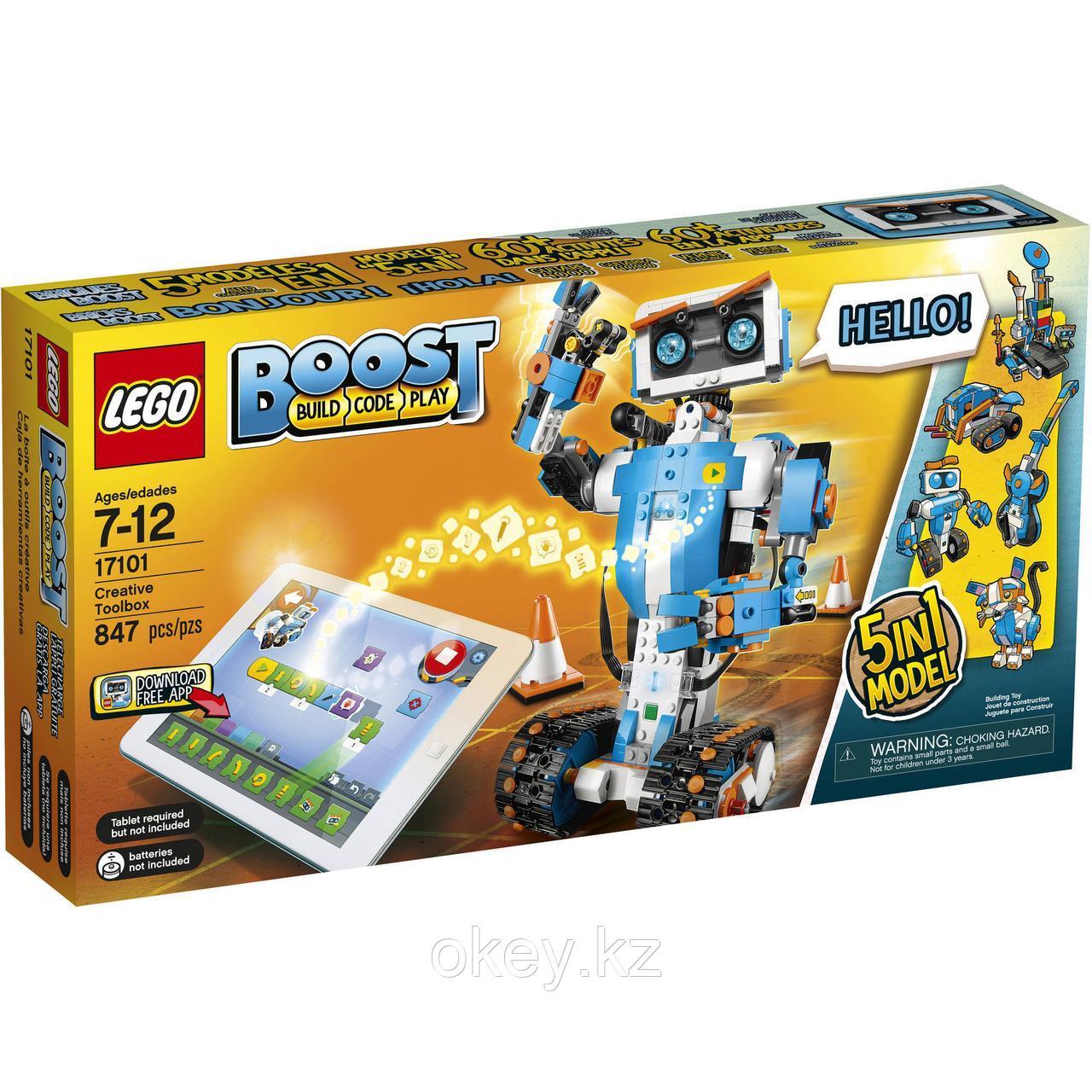 LEGO Boost Creative Toolbox Программируемый конструктор 17101