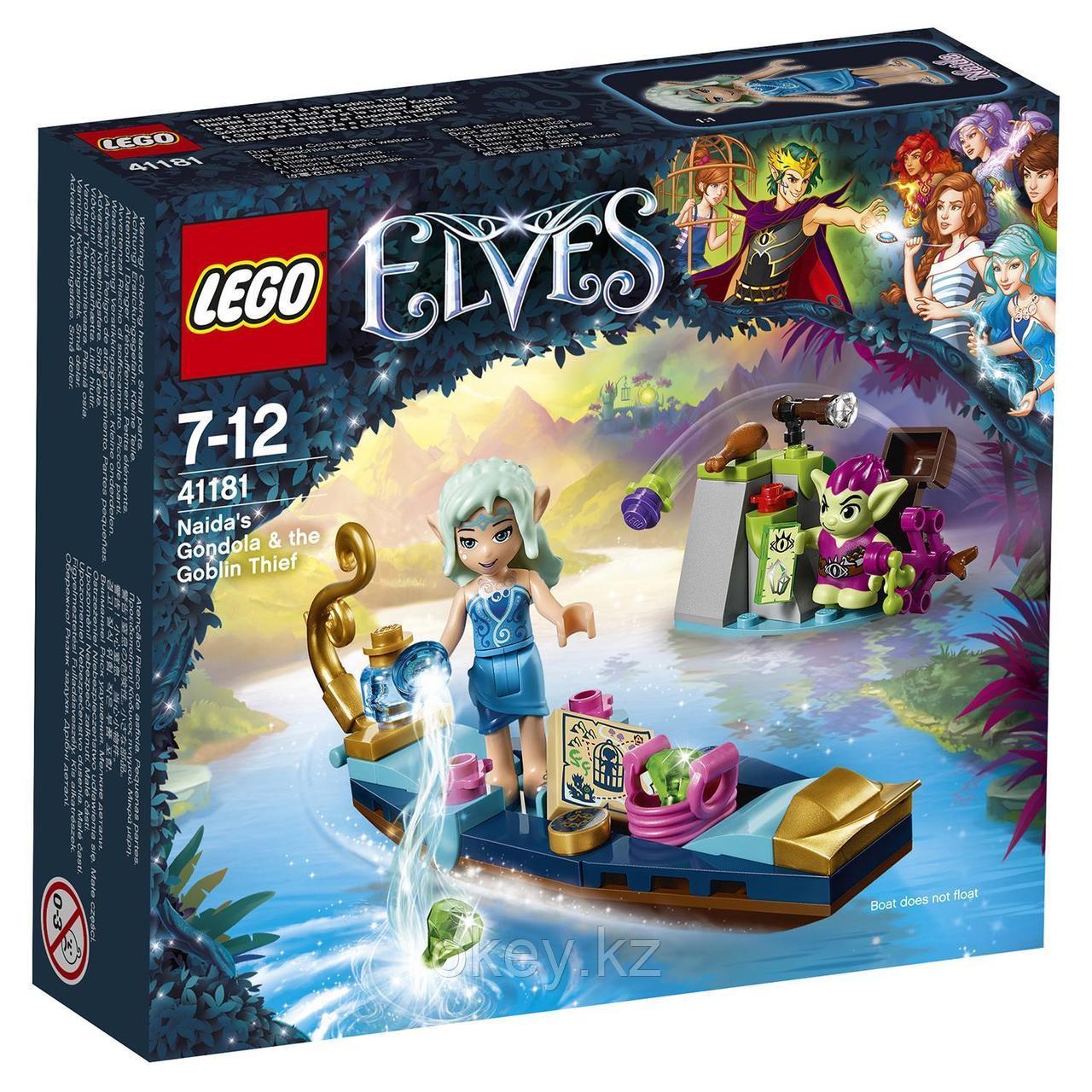 LEGO Elves: Встреча Наиды с гоблином-воришкой 41181