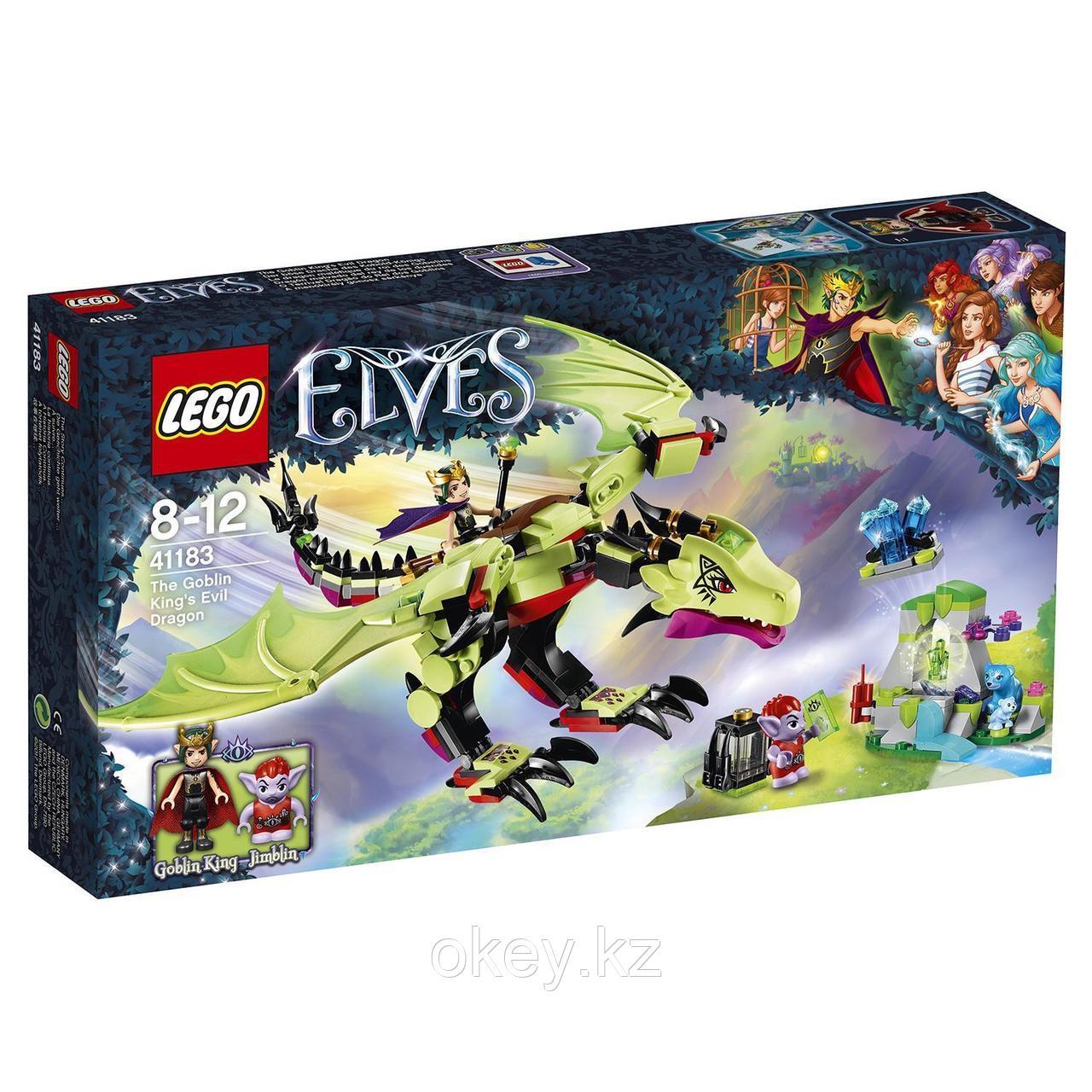 LEGO Elves: Дракон Короля Гоблинов 41183
