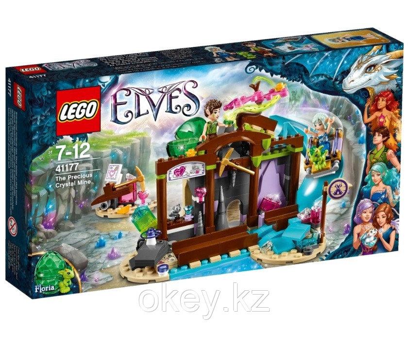 LEGO Elves: Кристальная шахта 41177