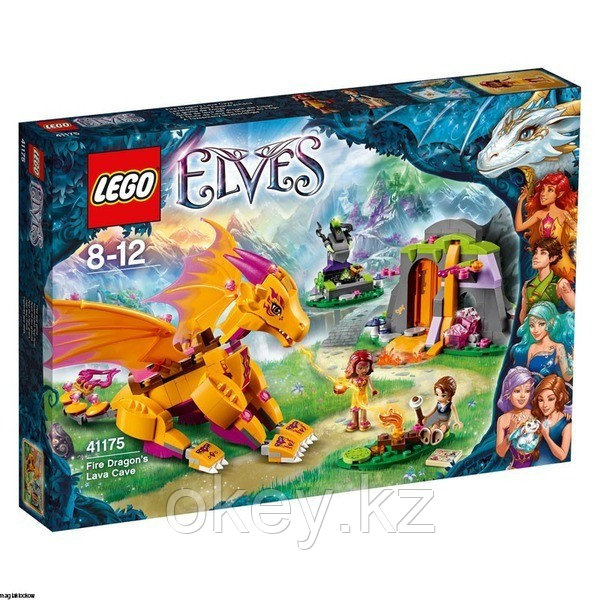 LEGO Elves: Лавовая пещера дракона огня 41175
