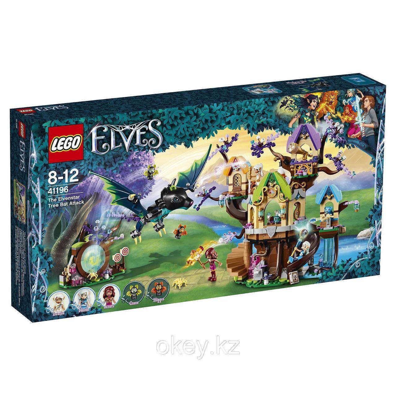 LEGO Elves: Нападение летучих мышей на Дерево эльфийских звёзд 41196