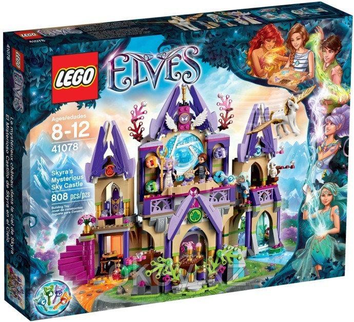LEGO Elves: Небесный замок Скайры 41078