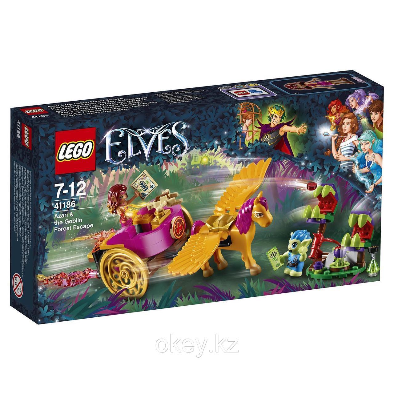 LEGO Elves: Побег Азари из леса гоблинов 41186