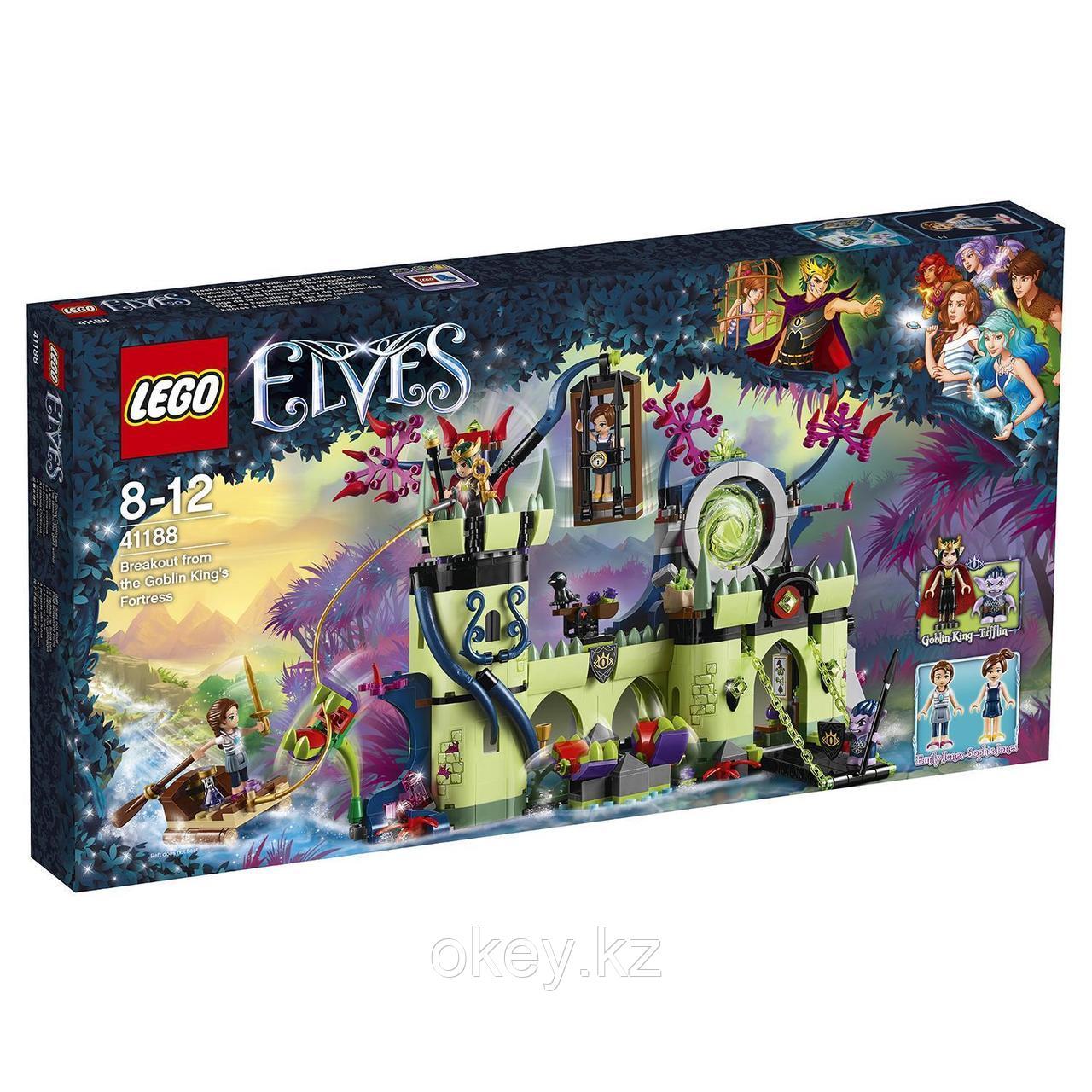 LEGO Elves: Побег из крепости Короля гоблинов 41188 - фото 1