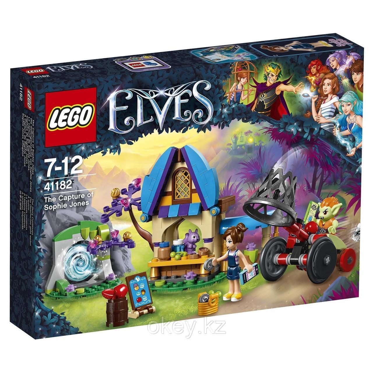 LEGO Elves: Похищение Софи Джонс 41182