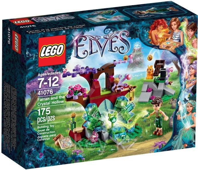 LEGO Elves: Фарран и Кристальная Лощина 41076