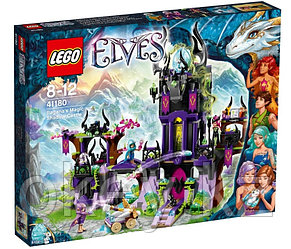 LEGO Elves: Замок теней Раганы 41180
