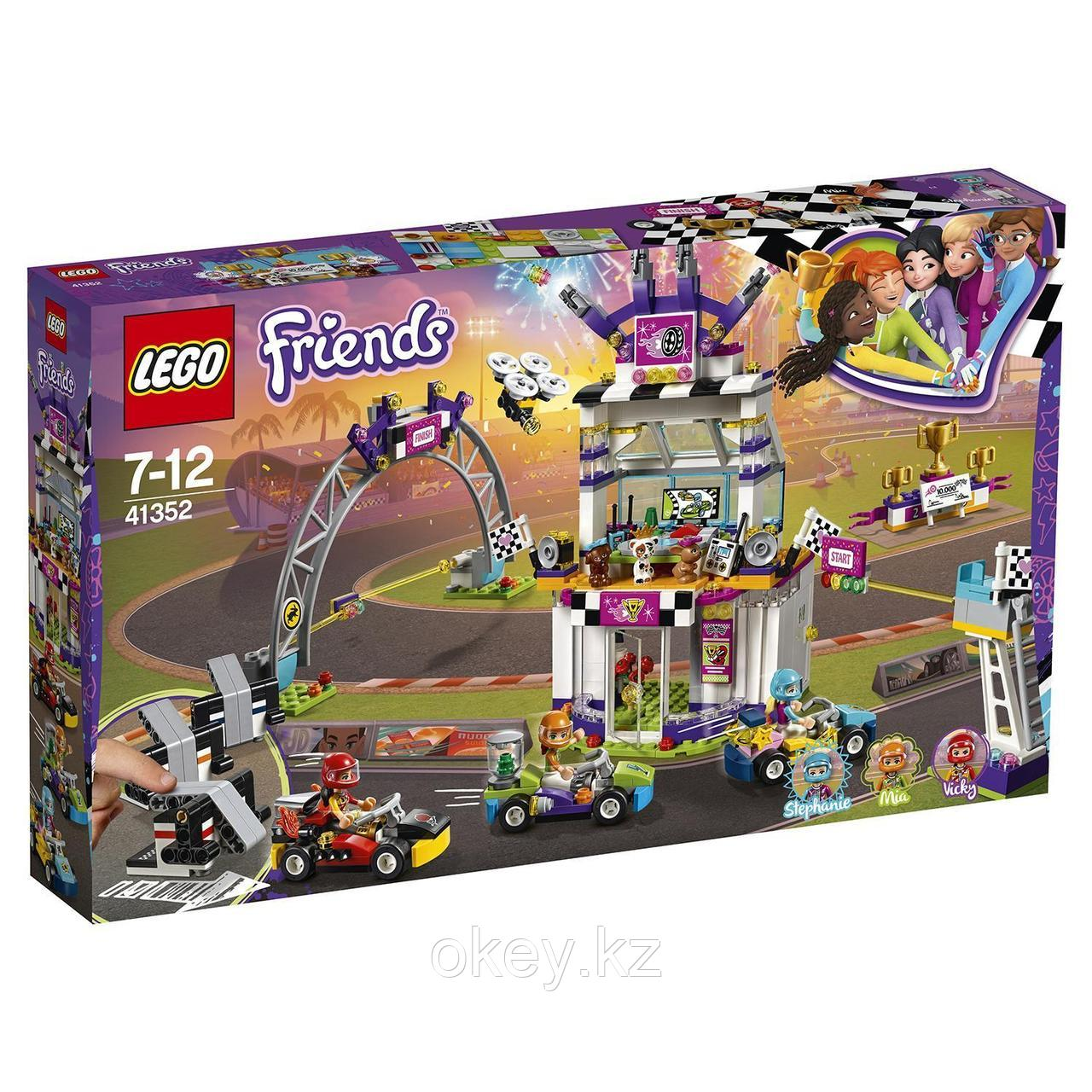 LEGO Friends: Большая гонка 41352