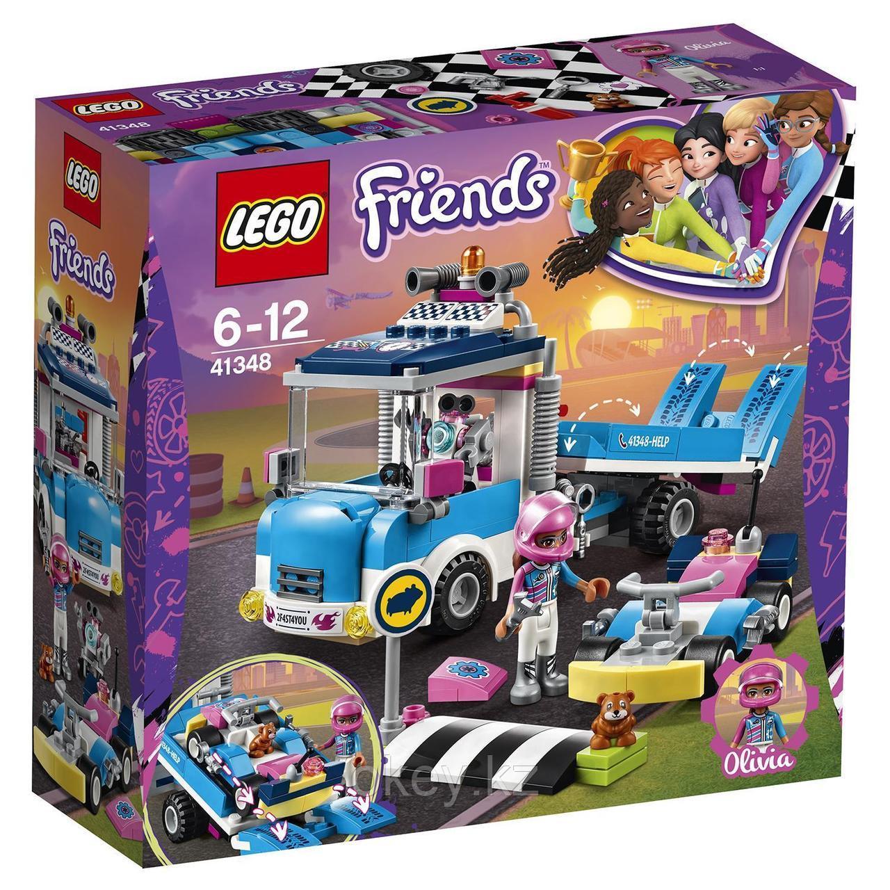 LEGO Friends: Грузовик техобслуживания 41348