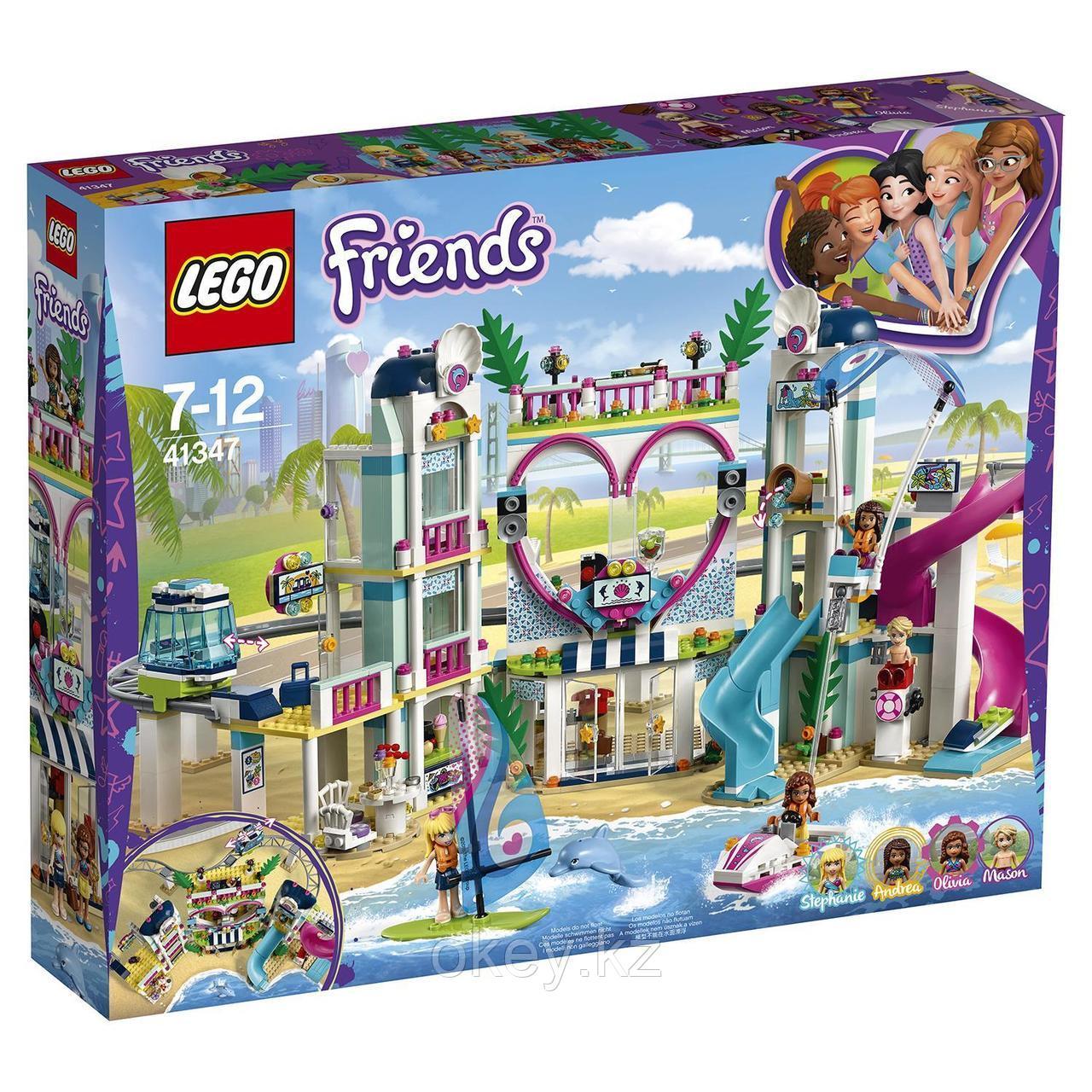 LEGO Friends: Курорт Хартлейк-Сити 41347