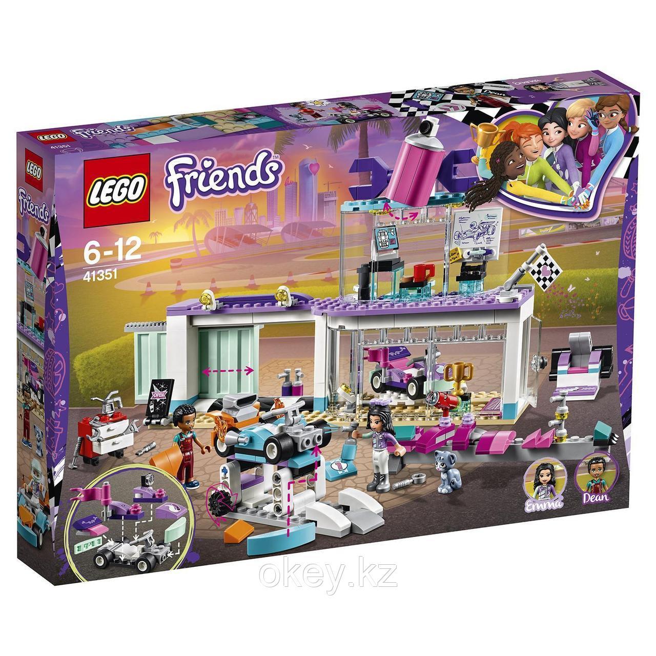 LEGO Friends: Мастерская по тюнингу автомобилей 41351