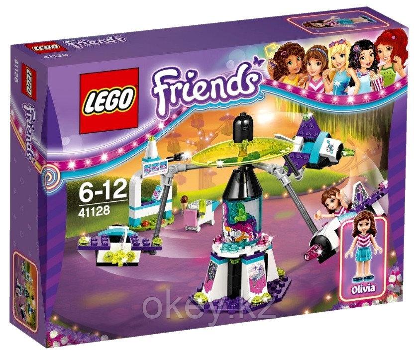 LEGO Friends: Парк развлечений: Космическое путешествие 41128