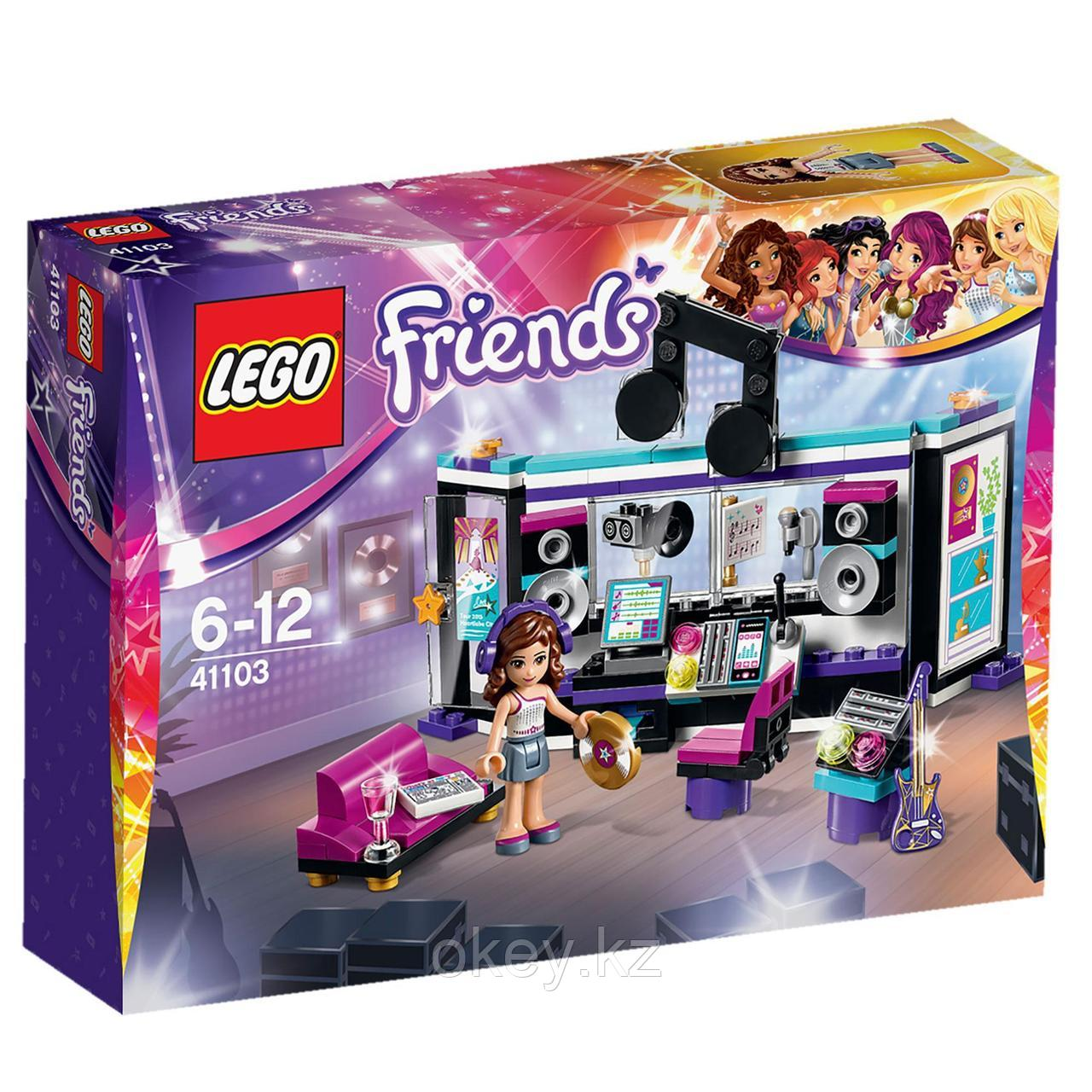 LEGO Friends: Поп звезда: Студия звукозаписи 41103
