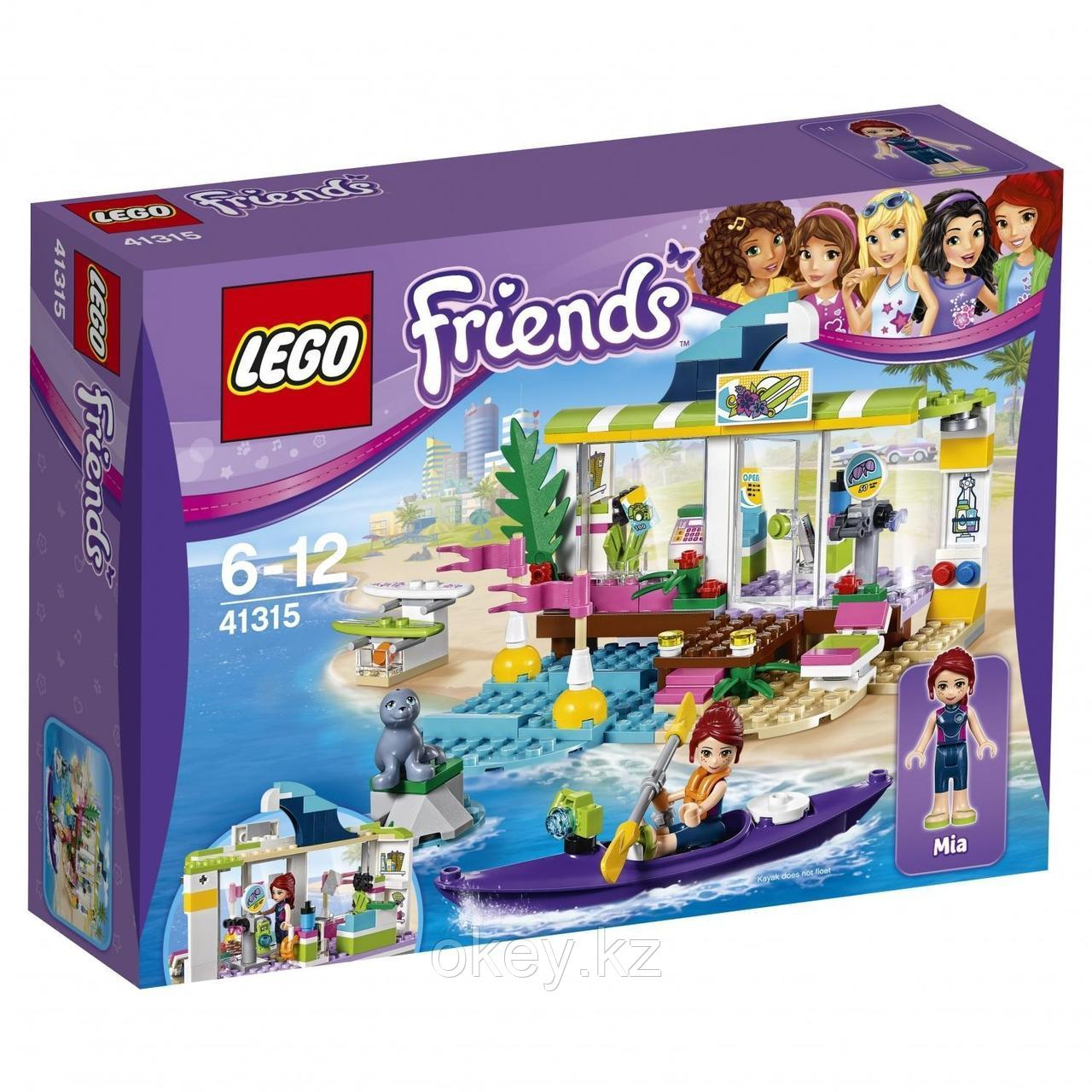 LEGO Friends: Сёрф-станция 41315