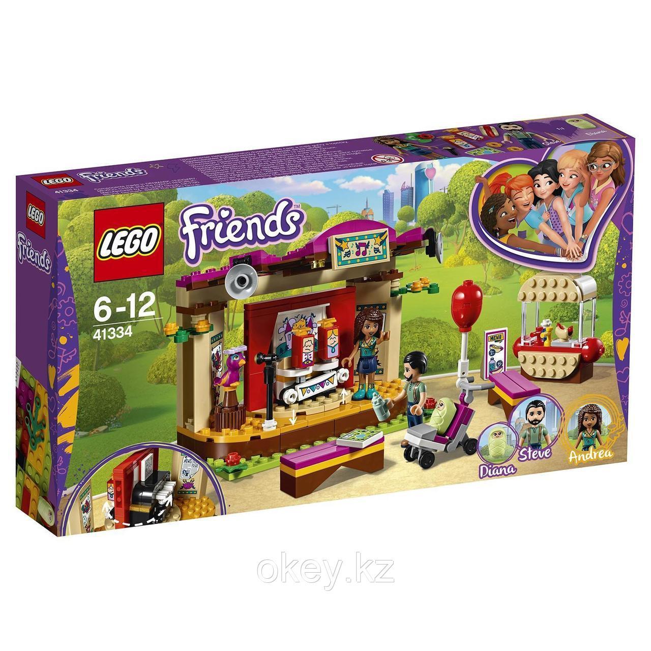 LEGO Friends: Сцена Андреа в парке 41334