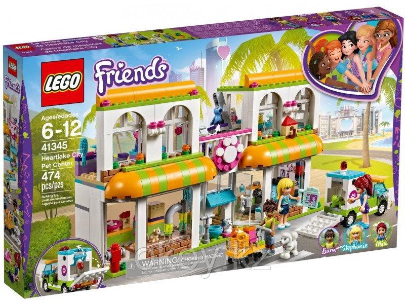 LEGO Friends: Центр по уходу за домашними животными 41345