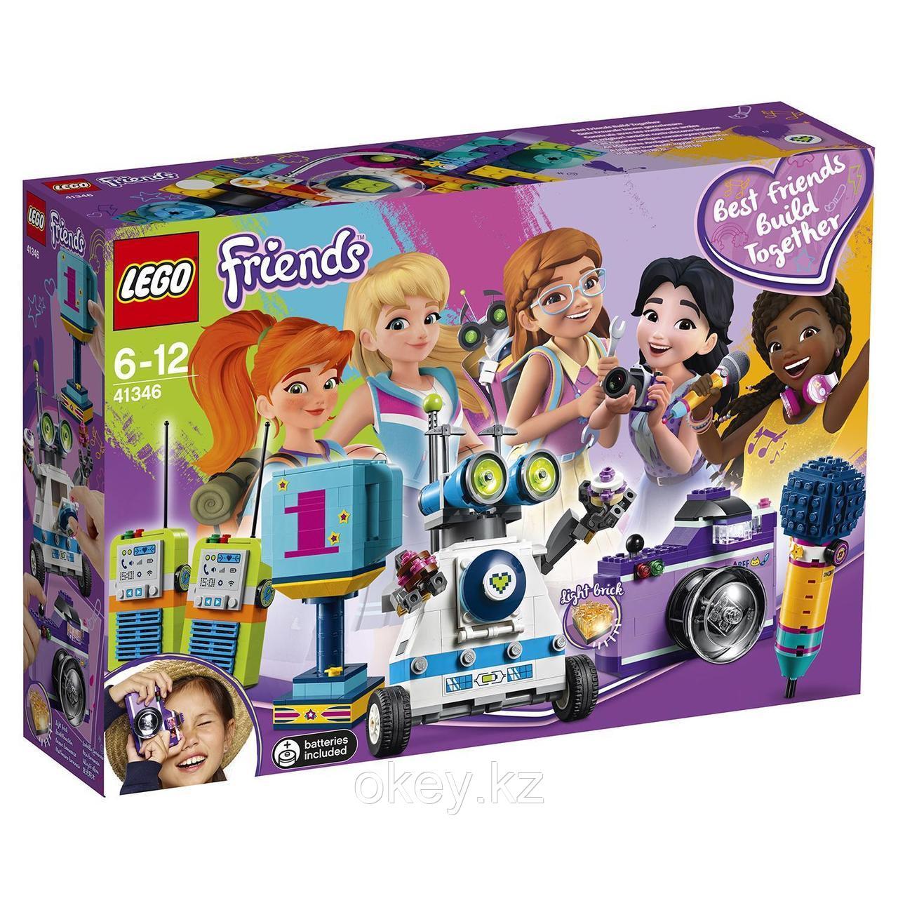 LEGO Friends: Шкатулка дружбы 41346