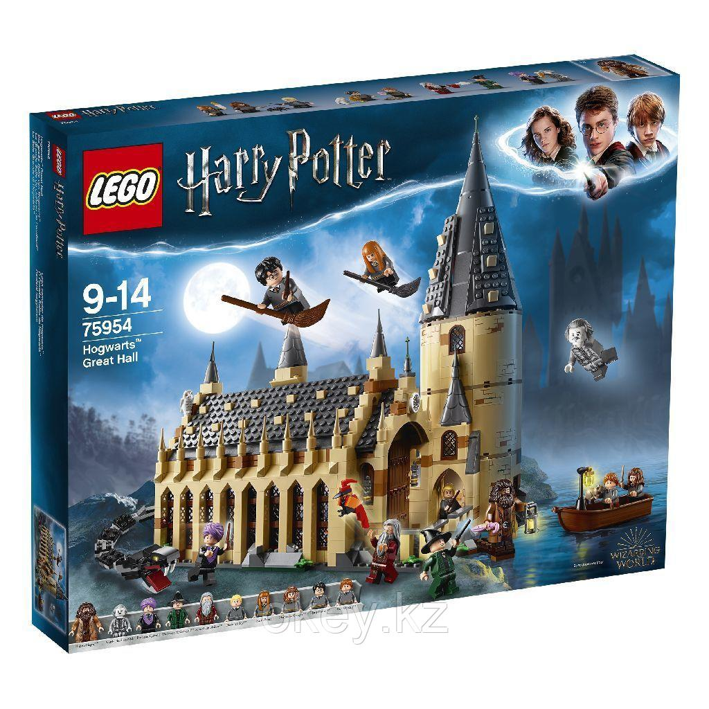 LEGO Harry Potter: Большой зал Хогвартса 75954