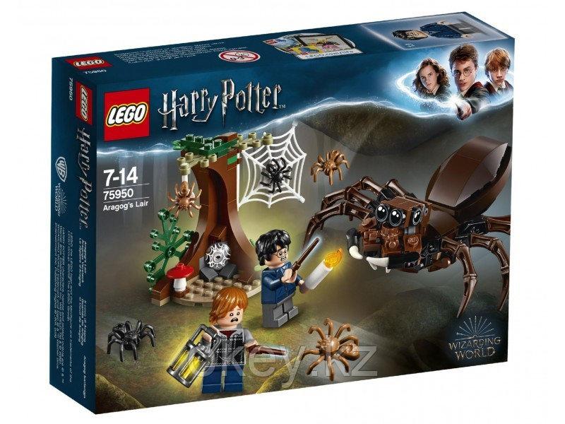 LEGO Harry Potter: Логово Арагога 75950