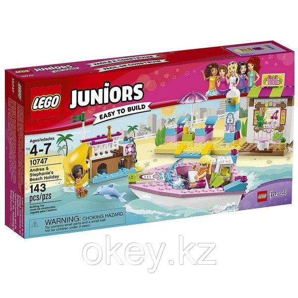 LEGO Juniors: День на пляже с Андреа и Стефани 10747