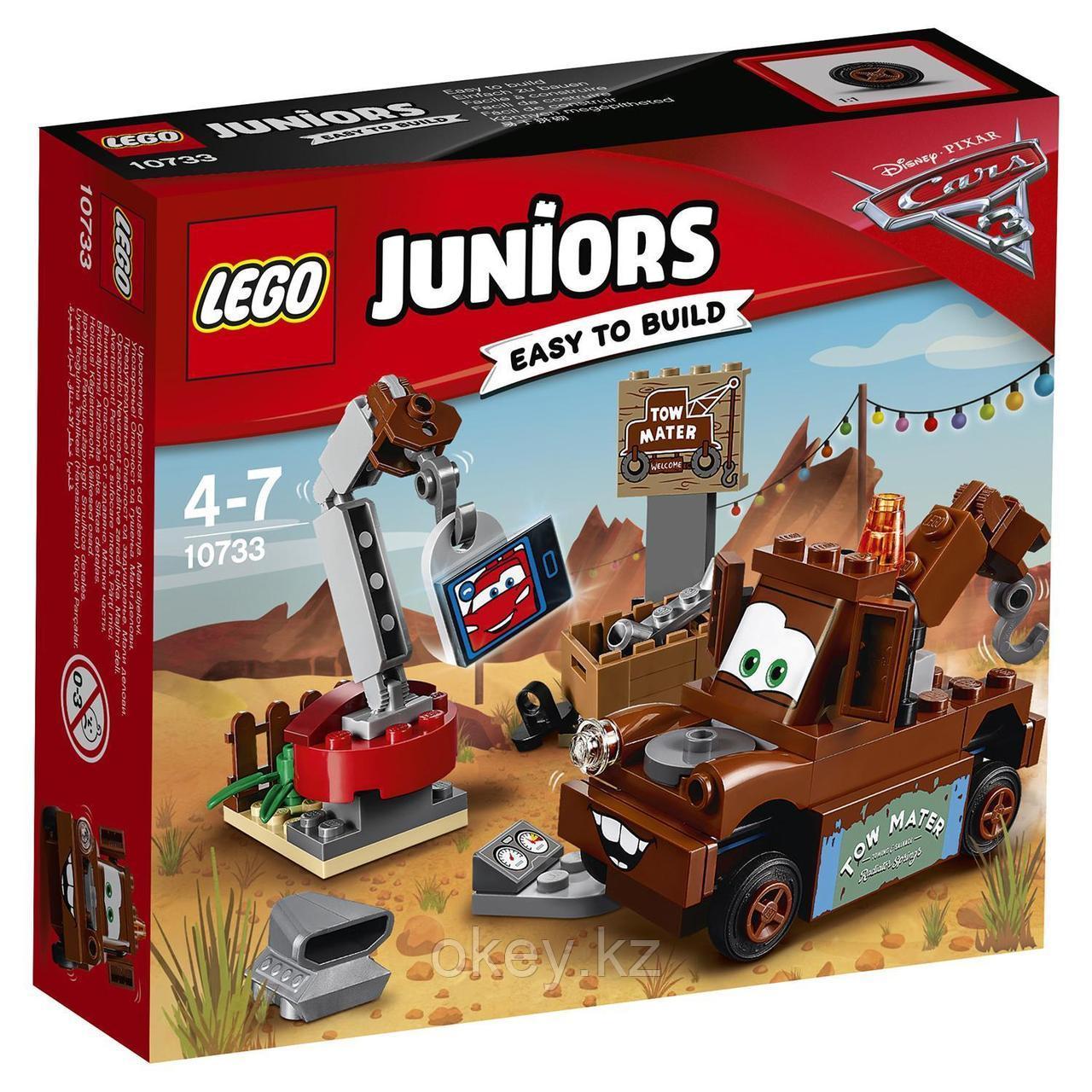 LEGO Juniors: Свалка Мэтра 10733