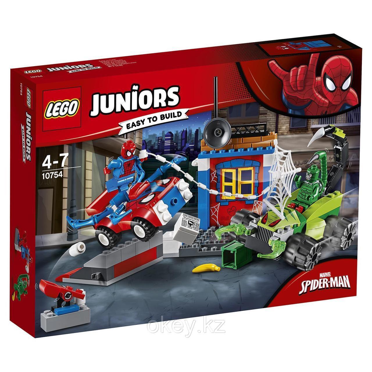 LEGO Juniors: Решающий бой Человека-паука против Скорпиона 10754