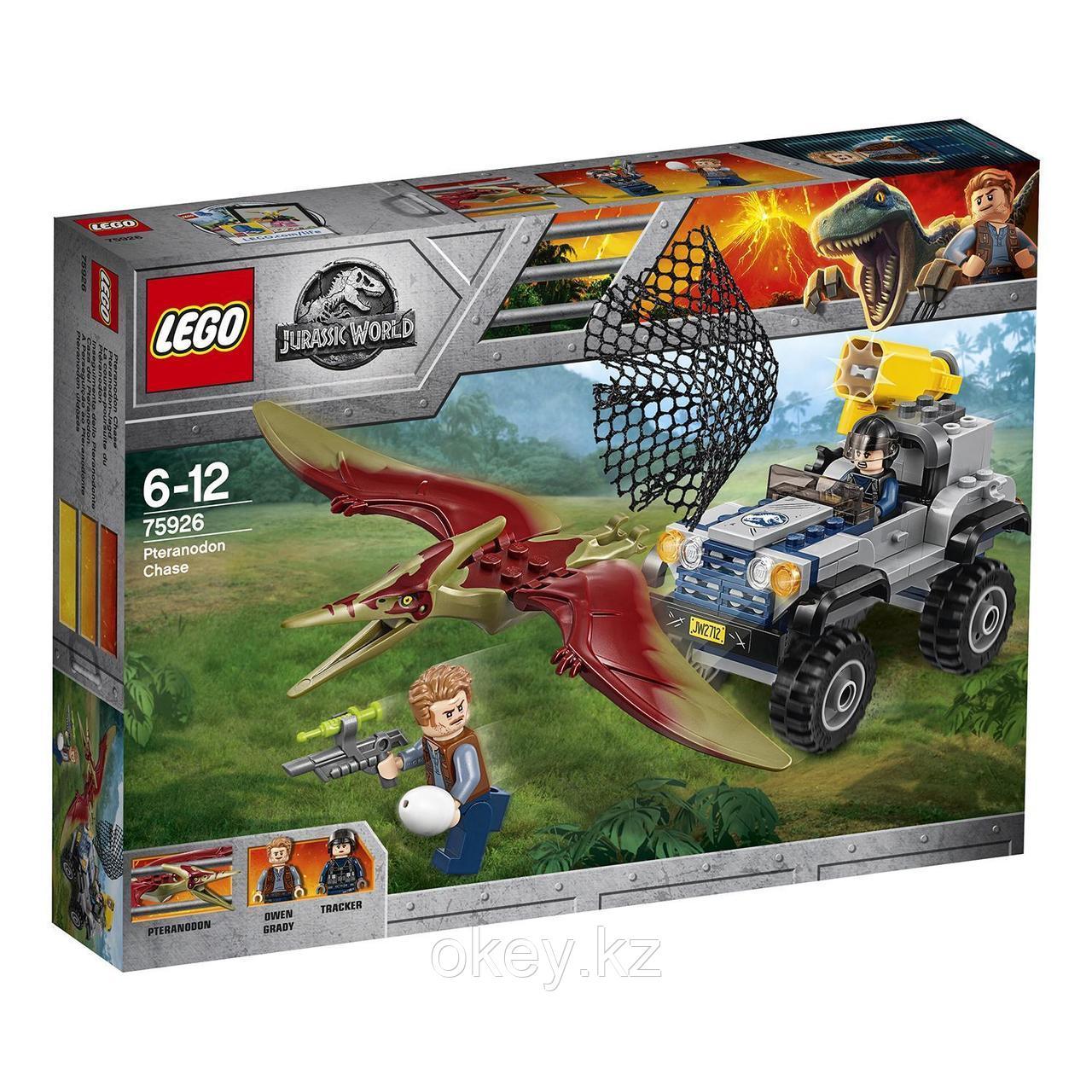 LEGO Jurassic World: Погоня за птеранодоном 75926
