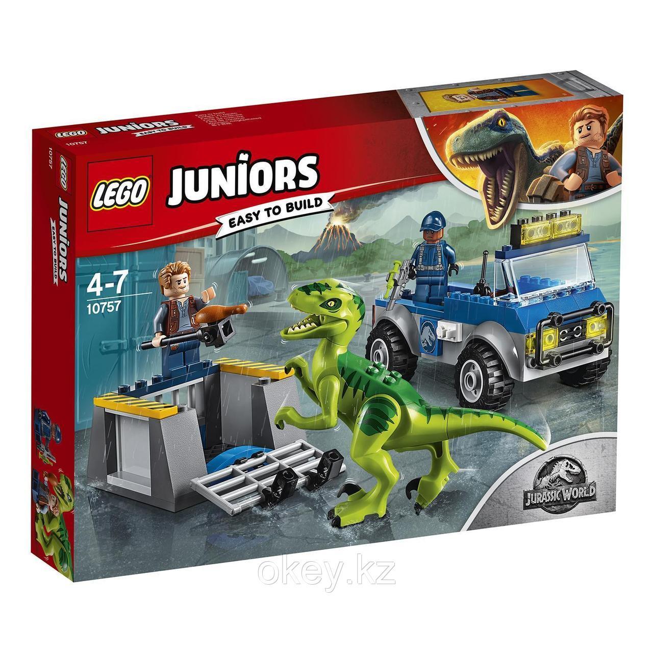 LEGO Juniors: Jurassic World — Грузовик спасателей для перевозки раптора 10757