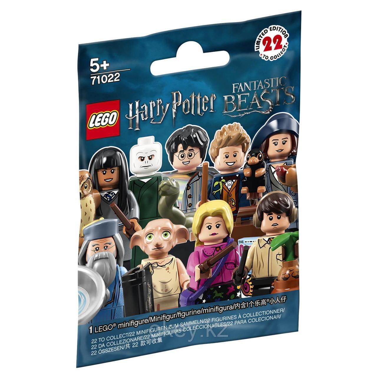 LEGO Minifigures: Гарри Поттер и Фантастические твари в ассортименте 71022