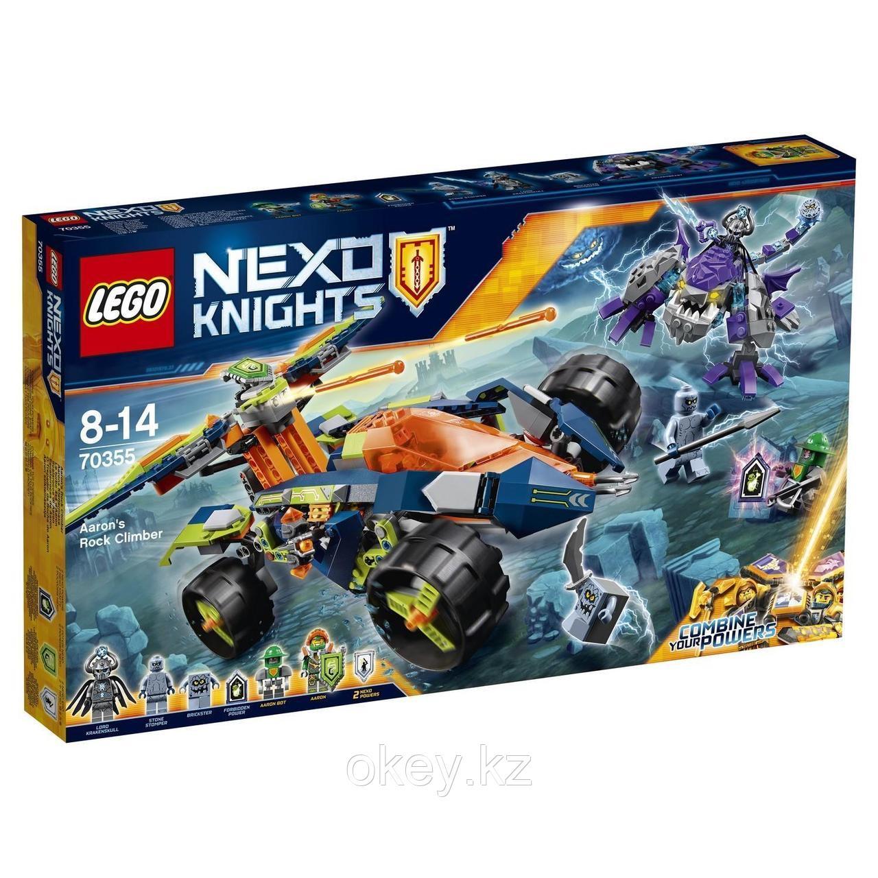 LEGO Nexo Knights: Вездеход Аарона 4x4 70355