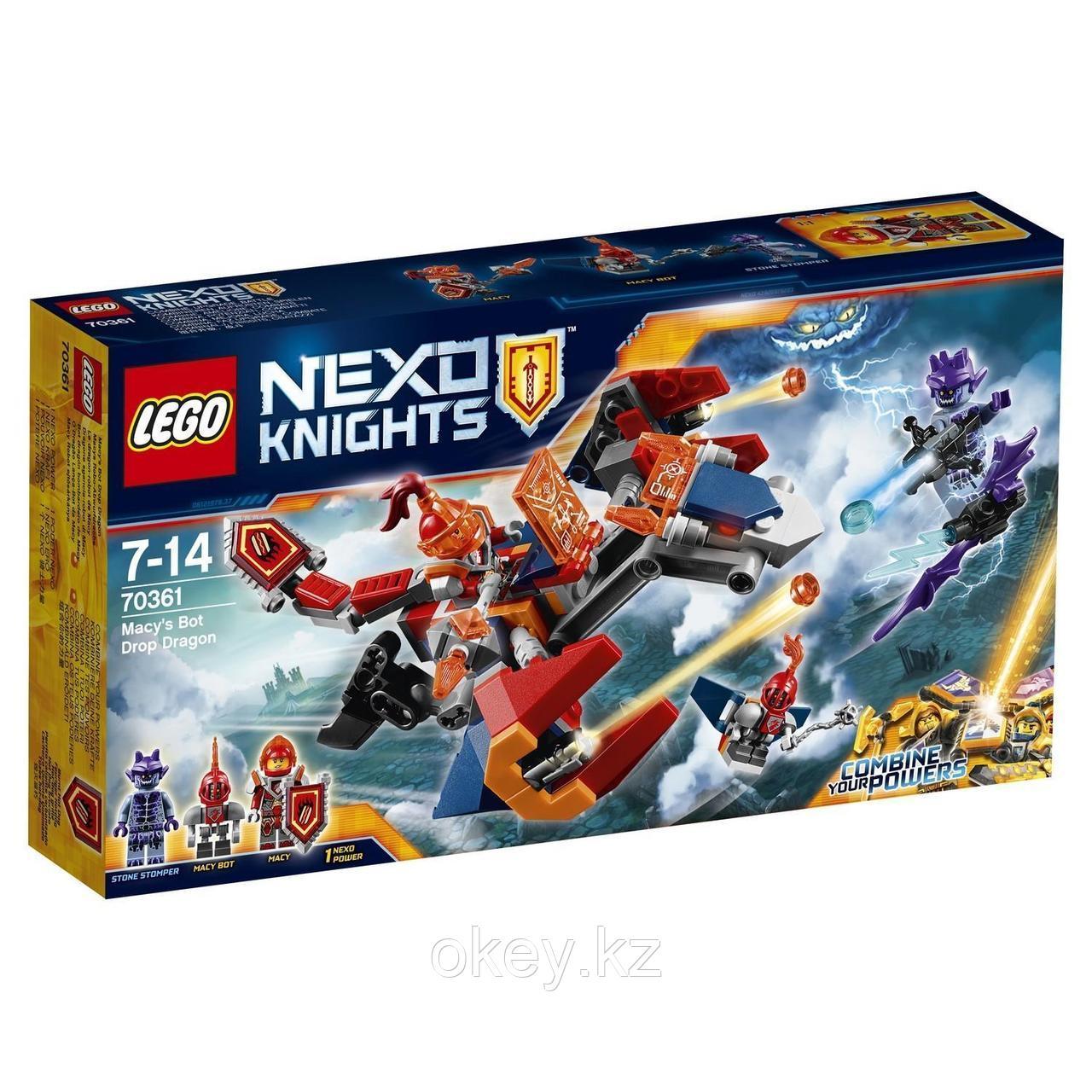 LEGO Nexo Knights: Дракон Мэйси 70361