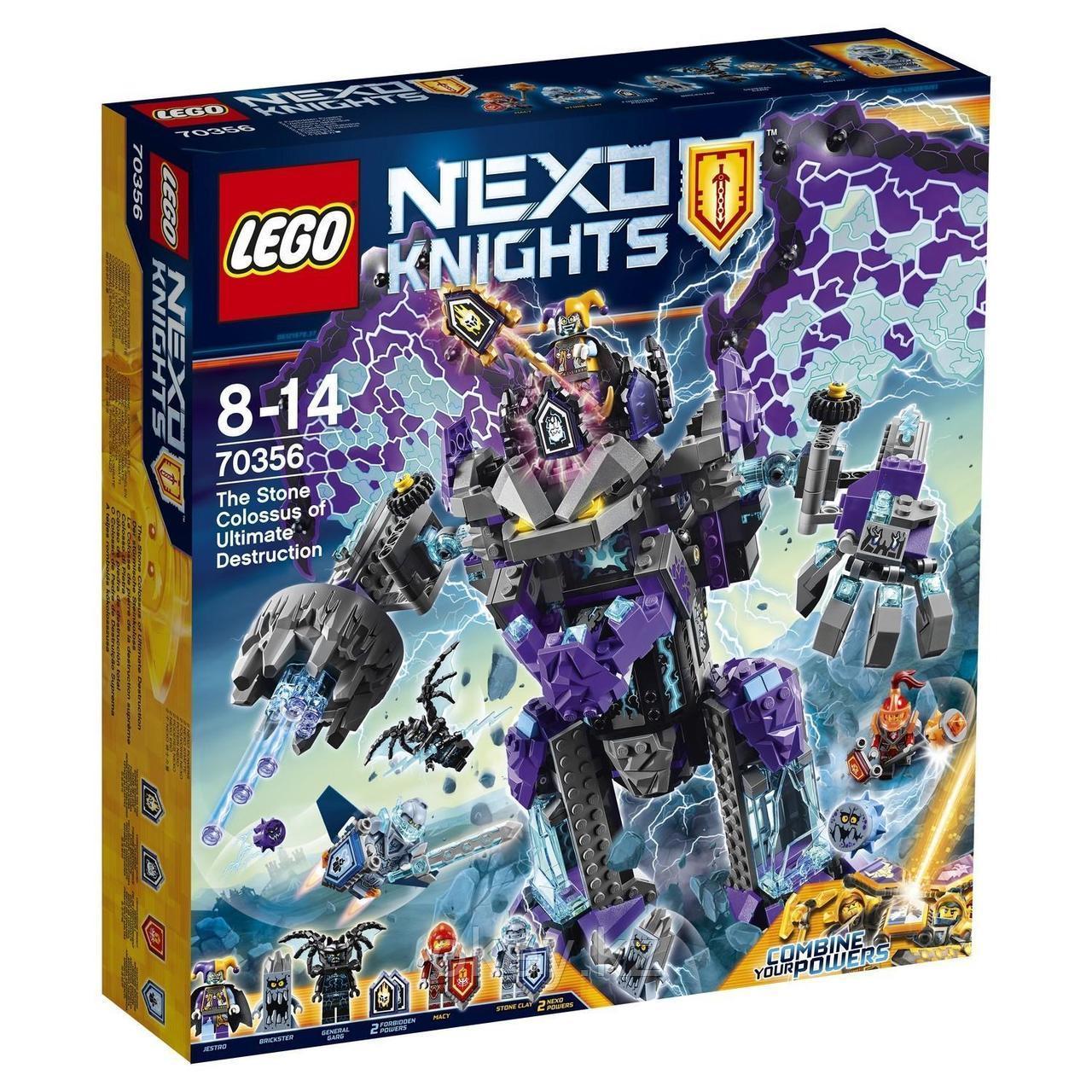 LEGO Nexo Knights: Каменный великан-разрушитель 70356