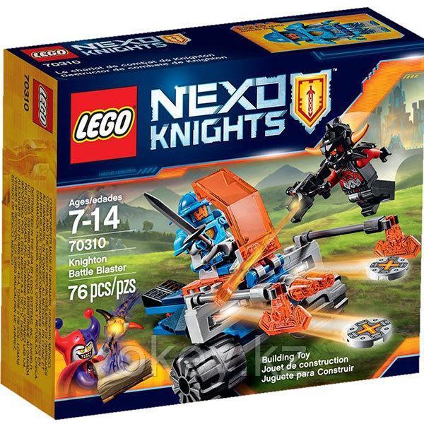 LEGO Nexo Knights: Королевский боевой бластер 70310