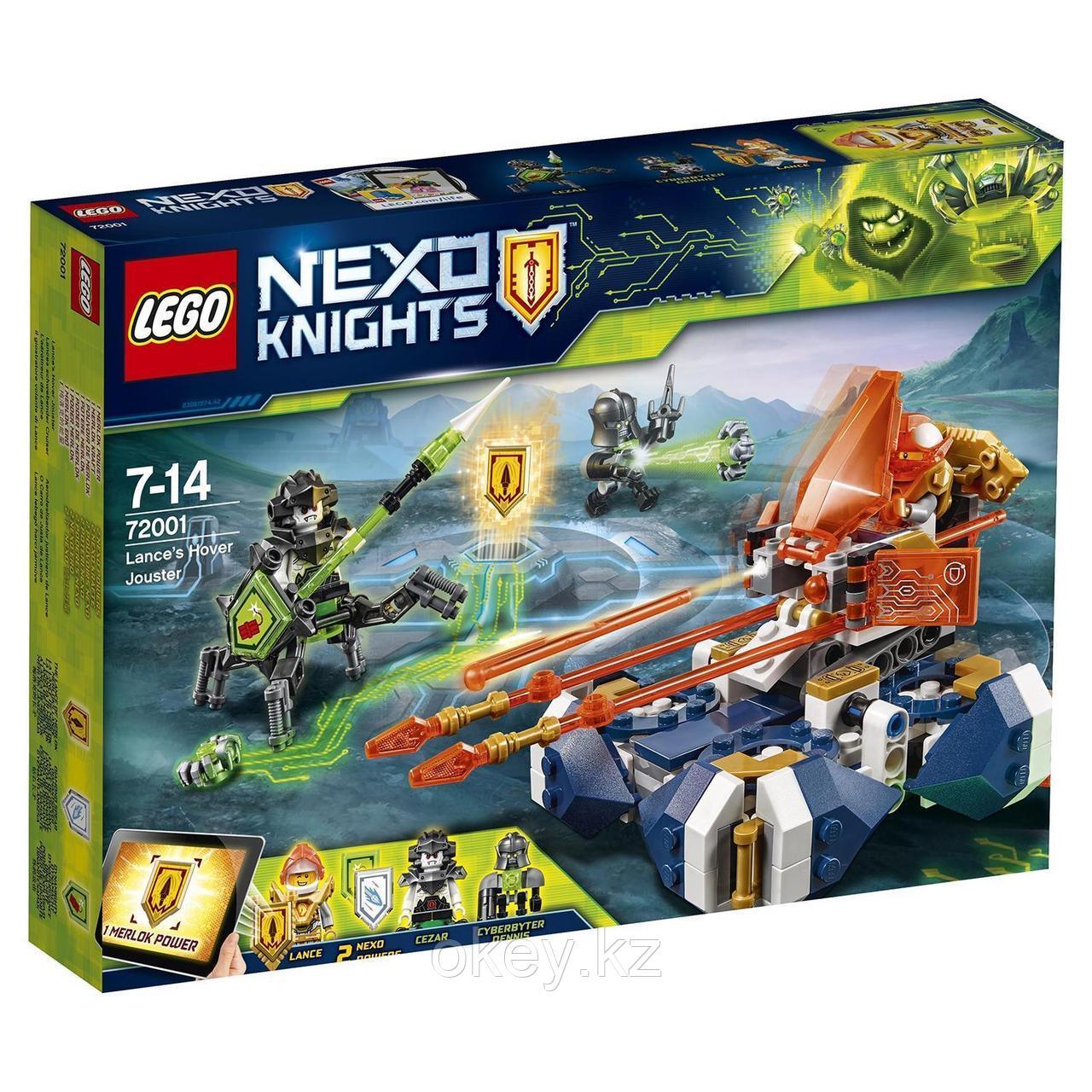 LEGO Nexo Knights: Летающая турнирная машина Ланса 72001