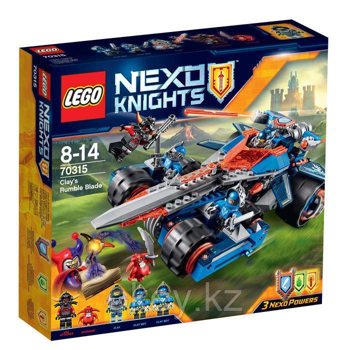 LEGO Nexo Knights: Устрашающий разрушитель Клэя 70315