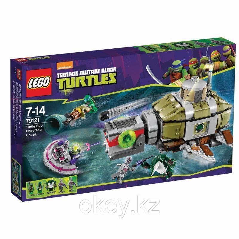 LEGO Ninja Turtles: Погоня черепашек под водой в море 79121