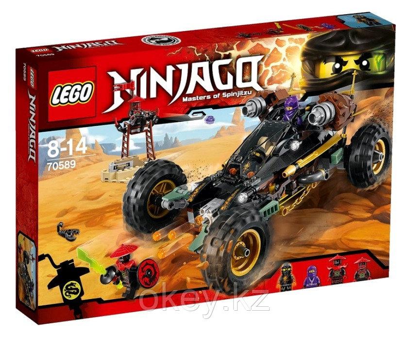 LEGO Ninjago: Горный внедорожник 70589