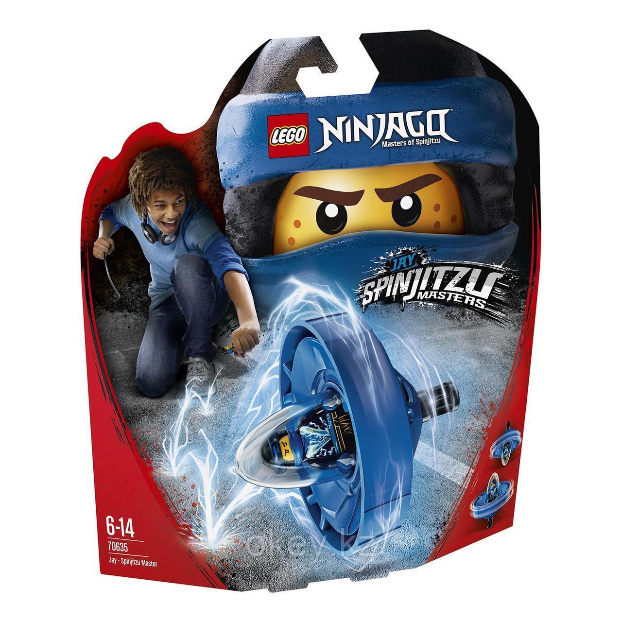 LEGO Ninjago: Джей — мастер Кружитцу 70635