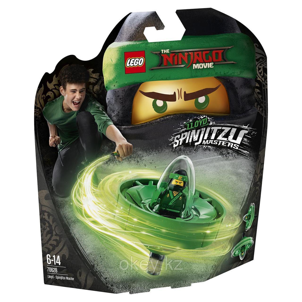 LEGO Ninjago: Ллойд — мастер Кружитцу 70628