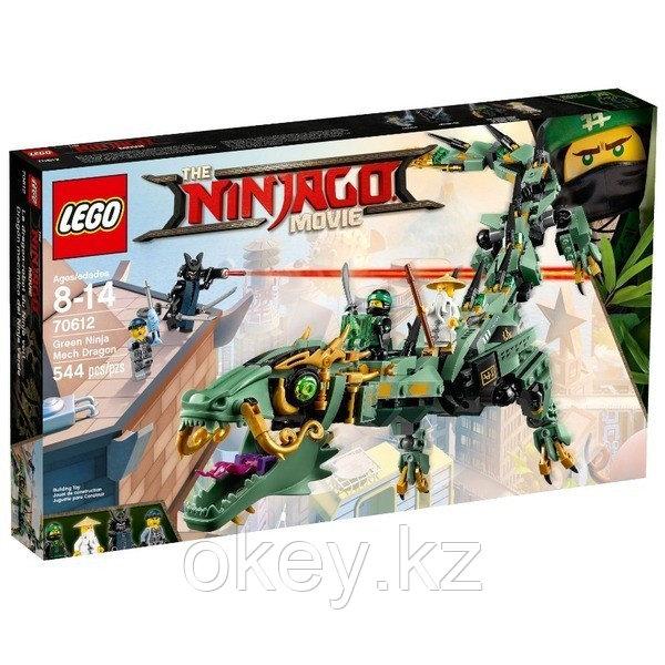 LEGO Ninjago: Механический дракон Зелёного ниндзя 70612