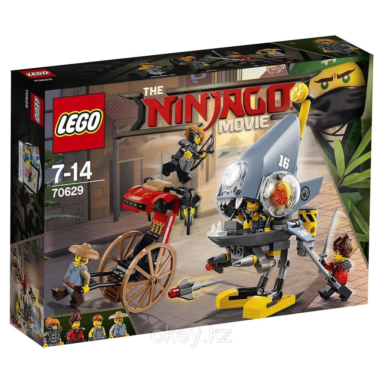 LEGO Ninjago: Нападение пираньи 70629