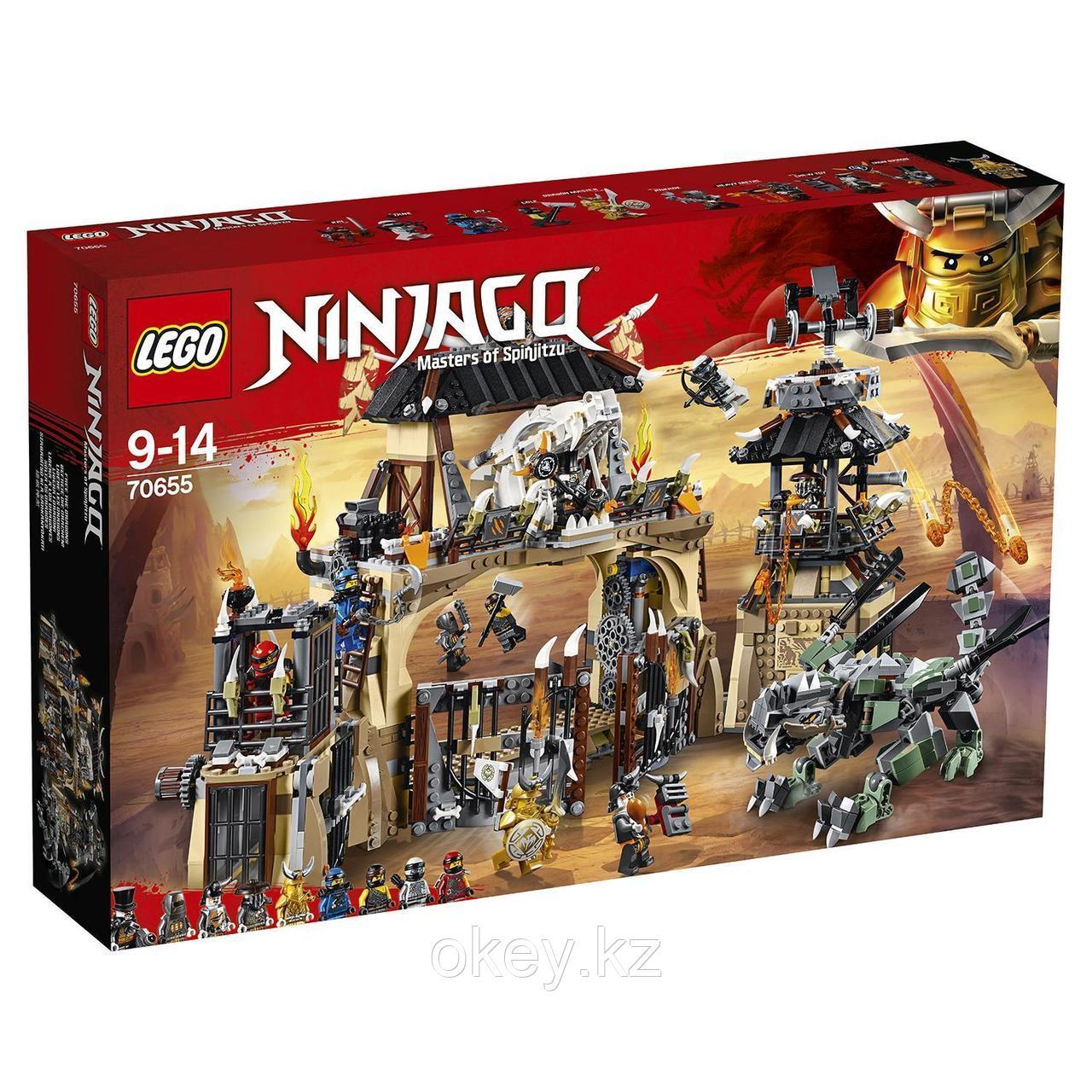 LEGO Ninjago: Пещера драконов 70655