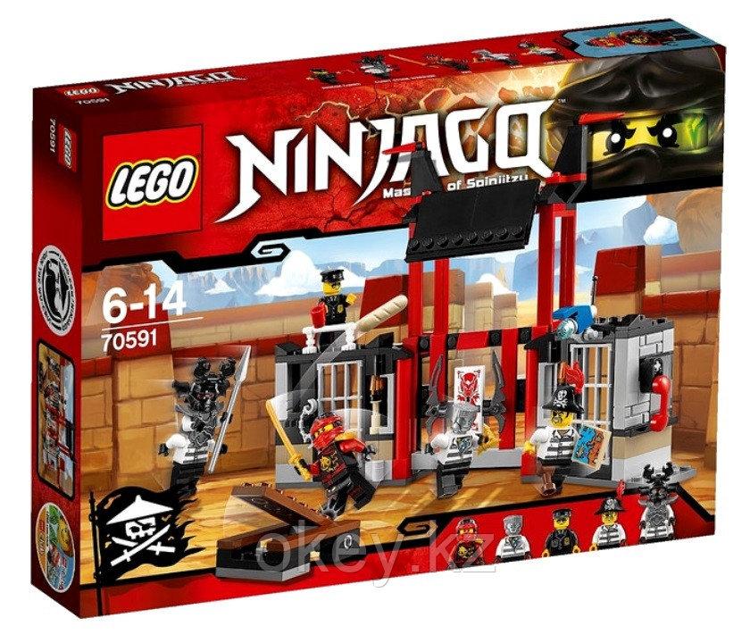 LEGO Ninjago: Побег из тюрьмы Криптариум 70591