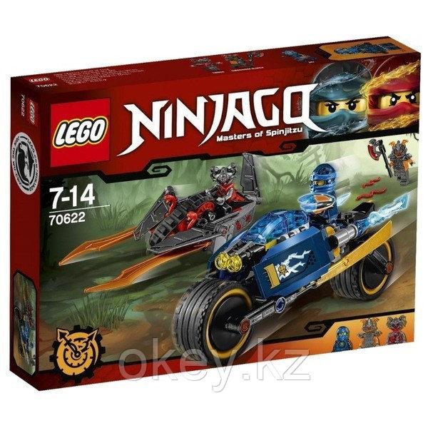 LEGO Ninjago: Пустынная молния 70622