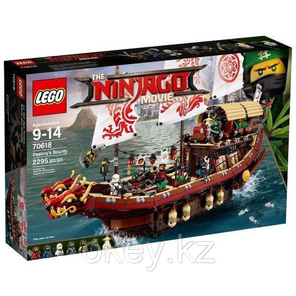 LEGO Ninjago Movie: Летающий корабль Мастера Ву 70618