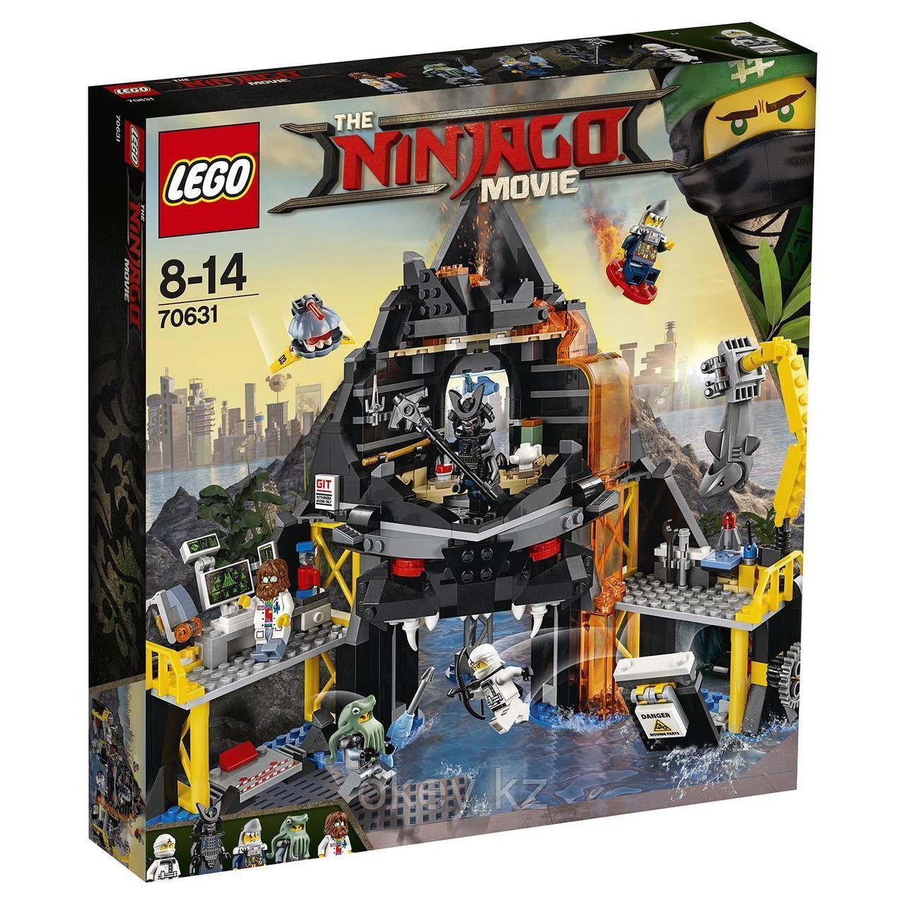LEGO Ninjago Movie: Логово Гармадона в жерле вулкана 70631
