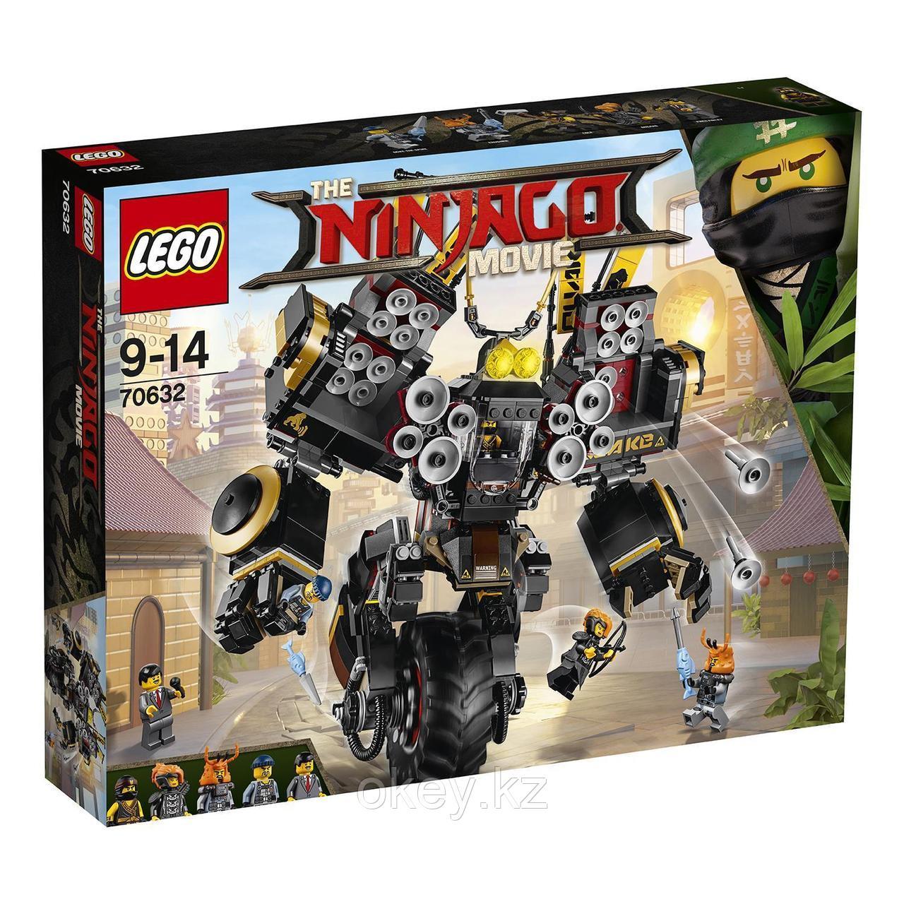 LEGO Ninjago Movie: Робот землетрясений 70632